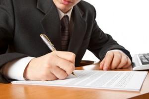 דחיית תביעה נגד משרד הביטחון - מה עושים?